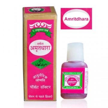 Amritdhara 3 Ml