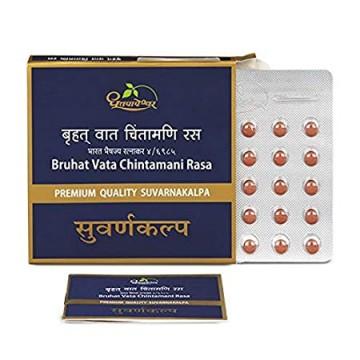 Baidyanath Muktapanchamrit...