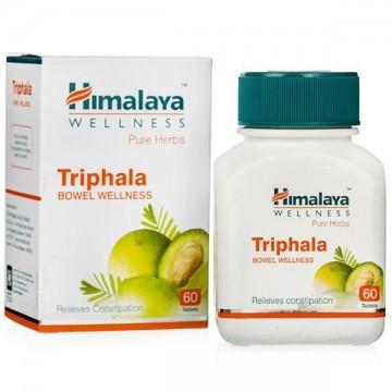 Baidyanath Triphala Juice 1...