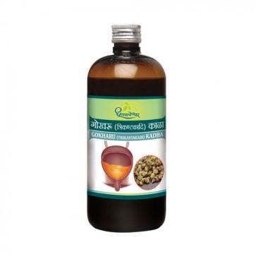 Dabur Honey 1 Kg