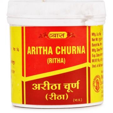 Dev Pharmacy's  Paurush...