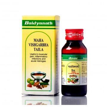 Hamdard Dynamol Cream 10 Gm