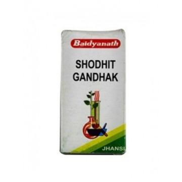 Hamdard Marham Jadwar 50 Gm